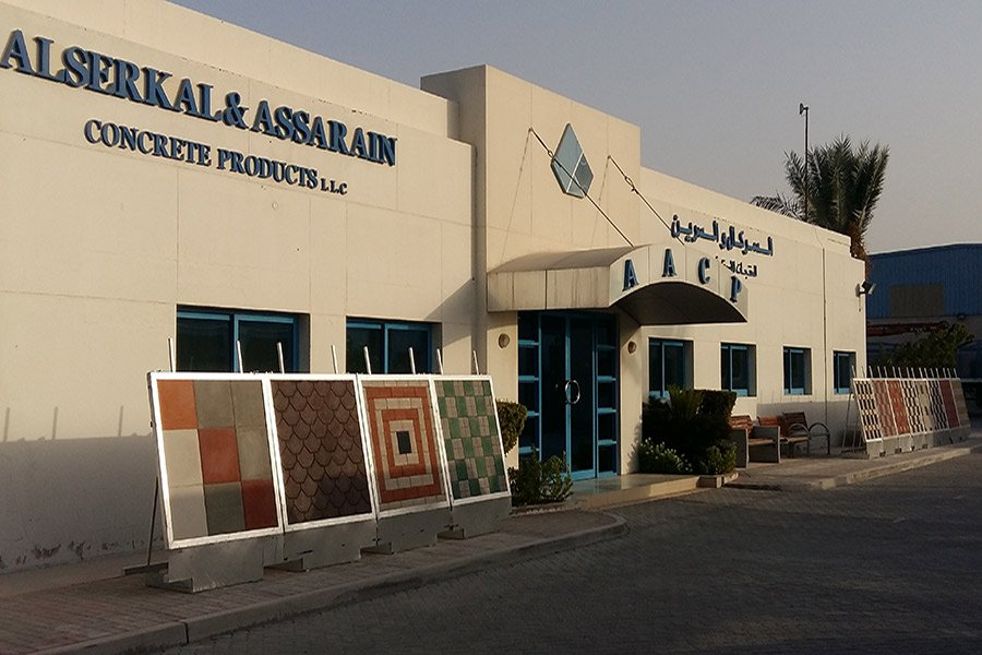 Alserkal & Assarain Concrete Products